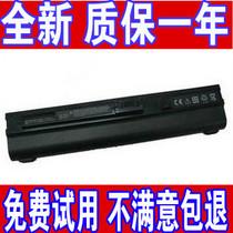 全新神舟 HASEE 优雅 U20 U20T U20P U20F U20R U20Y 笔记本电池 价格:190.00