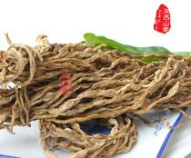 好货别犹豫啦 湖南农家特产自制长干豆角缸豆豇豆干炖排骨200克 价格:11.80