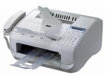 原装正品 CANON佳能 FAX-L140 黑白激光传真机 复印传真 全国联保 价格:1800.00