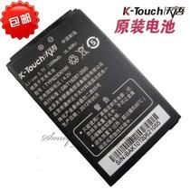 包邮 天宇 天语C258 B818 C208原装电池D186 E55 E58手机电板 价格:23.00