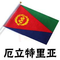 8号厄立特里亚手挥旗小国旗 可定做旗帜小红旗各种外国旗子彩旗 价格:1.00