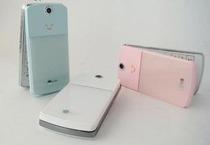 特价秒杀 全新正品 LG KF350 甜美冰激凌 翻盖手机 价格:220.00