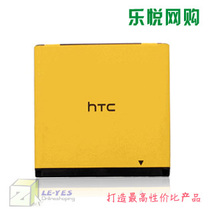 【批】 HTC T5555 HD mini A6380 Aria G9 电池 价格:13.00