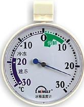 明高T143冰箱温度计 明高T143温度计 冰柜温度计 冰箱温度计 正品 价格:8.30