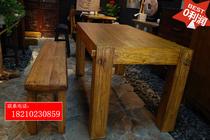原木老榆木实木家具餐桌椅组合餐桌1.2米餐桌套装咖啡桌书桌茶桌 价格:1560.00
