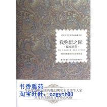 正版书籍/我弥留之际 [精装]/诺贝尔文学奖作品典藏书系 价格:18.21