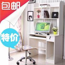 简易电脑桌台式桌家用简约书柜书桌书架组合写字台电脑台宜家包邮 价格:496.00