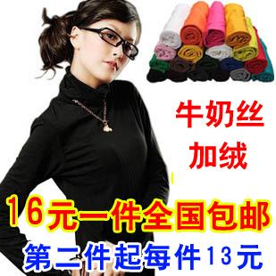 2013秋装新款女装 韩版秋衣 中长款牛奶丝加绒长袖t恤高领打底衫 价格:15.90
