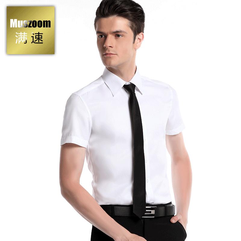 满速 男士短袖衬衫 男短袖衬衣 夏修身英伦韩版 商务潮正装 男装 价格:49.90