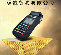 银联移动 60元 封顶POS机 刷卡机 可协议返款等于免费加盈利 价格:2000.00