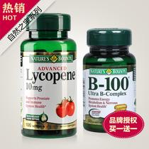 金冠正品 自然之宝番茄红素软胶囊100粒 抗衰老 美国原装进口产品 价格:104.00
