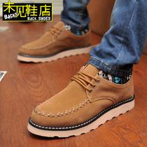 新款韩版潮鞋民族风板鞋潮流时尚林弯弯休闲鞋英伦马丁鞋磨砂男鞋 价格:66.00