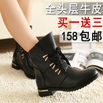 春秋新款女靴 真皮马丁靴 平跟平底系带骑士短靴英伦圆头牛皮包邮 价格:158.00