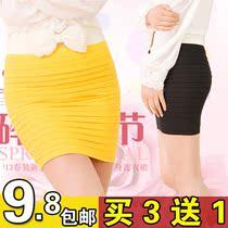 春夏季百褶裙韩版a字裙包臀裙短裙高腰半身裙一步裙女裙子包裙 价格:9.80