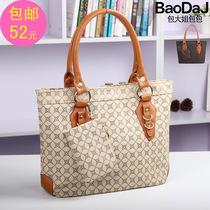 2013新款母亲节中年中老年女包送妈妈包包手提单肩包妇女包邮特价 价格:52.00
