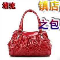 潮流牛皮女士包包  2013新款欧美女士鳄鱼纹手提包单肩真皮包包 价格:179.15