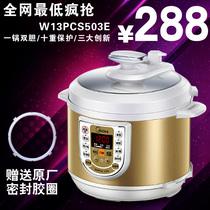 Midea/美的 12PLS508A503e美的电压力锅双胆正品5l高压锅饭煲特价 价格:287.70