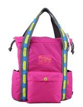 2013新款 FIDO DIDO正品 清新男女士单肩包双肩包两用包超轻 撞色 价格:184.00