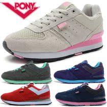 2013韩国文根英复古男鞋女鞋PONY波尼网面休闲鞋内增高运动跑步鞋 价格:195.04