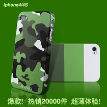 杰扬iphone4手机壳iphone4S手机壳苹果4s手机壳 迷彩超薄外壳正品 价格:28.00