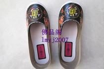 天堂鞋 纸鞋 男鞋一双/冥府用品/纸制品/祭祀祭祖七月半祭品 成品 价格:2.40