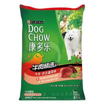 *全国28省包邮 康多乐牛肉肝蔬菜成犬狗粮15kg金毛泰迪藏獒犬主粮 价格:255.00