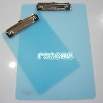 ★远生US-991P/993P A4/32K塑料写字板夹 文件夹 点菜夹 摔不烂 价格:3.00