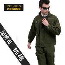 011雄鹰基地纯棉工作服套装电焊工服 休闲棉质工装帆布电焊工作服 价格:117.00