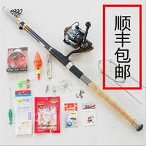 海杆海竿套装包邮光威渔具特价阿帕奇2.1m3.6米钓鱼竿轮碳素超硬 价格:43.00