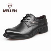 名郎2013秋款新品上市男士休闲鞋男鞋真皮流行男鞋子MSC26111-510 价格:438.00