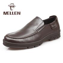 名郎2013秋款新品上市男士休闲鞋男鞋真皮流行男鞋子MSC36092-220 价格:358.00