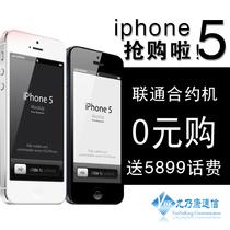 苹果IPHONE5 行货 中国联通合约套餐 现在预订优惠200元 特价包邮 价格:5680.00
