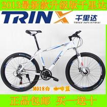 TRINX/千里达山地车M018双碟刹自行车24/26寸禧玛诺21变速前减震 价格:970.00