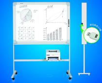 Yakudo/雅谷电子白板,DB-6610U型,激光打印,U盘存储 价格:7000.00