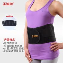 护腰带 腰椎间盘突出护腰带 腰肌劳损 夏季医用钢板透气保暖腰托 价格:88.00