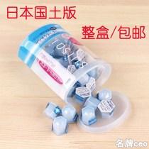 日本原装正品 嘉娜宝Suisai药用酵母洗颜粉末/酵素洁面粉0.4g/1粒 价格:3.70