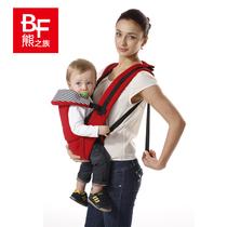 正品熊之族第二代婴儿背带 婴幼儿背带多功能典雅型背带 宝宝背带 价格:129.00