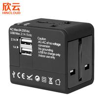 旅行万用国际通用转换插头USB插座旅游出国必备用品多功能装换器 价格:49.00