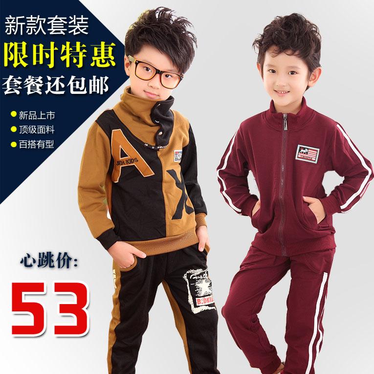 2013韩版潮新款女童男童装男孩秋装秋款儿童中大童运动套装 价格:53.00