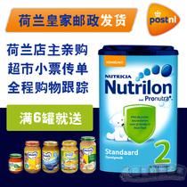 【荷兰直邮TNT】牛栏2段奶粉 6罐包邮对应小票 报纸 价格:195.00
