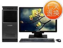 家用台式电脑  HASEE/神舟 新梦T60 D1 G645/8G DDR3/500G/1G独显 价格:2579.00