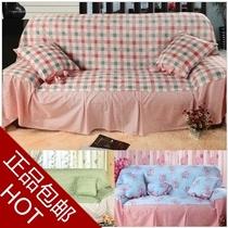 正品全棉欧式沙发垫布艺坐垫时尚三人沙发罩沙发巾沙发套罩布全盖 价格:44.16