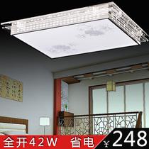 简约现代时尚水晶灯客厅灯平板灯饰吸顶灯具卧室灯led包邮2305 价格:248.00