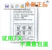 索尼爱立信 BST-36 J300C Z310 K510 T258 W200 原装电池 价格:32.00