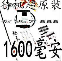 海信HS-S17手机C118 C179大容量三星cc03原装商务高容量电池电板 价格:12.00
