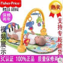 包邮正品费雪玩具 婴幼儿游戏毯宝宝爬行垫脚踏钢琴健身架器W2621 价格:280.00