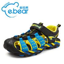 数码熊童鞋儿童凉鞋男大童凉鞋夏季儿童凉鞋潮男童2013包头沙滩鞋 价格:79.00