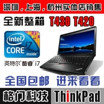 IBM ThinkPad T420(4179AB5)T430 2D0 DP2 14寸I5 I7独显T530 价格:3600.00