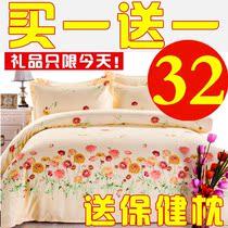 床上用品 四件套全棉清仓田园床单被套纯棉韩版家纺正品4件套床品 价格:32.00