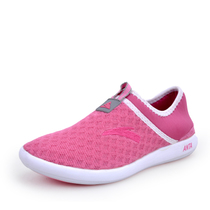 安踏男女情侣款正品 户外跑步运动鞋 透气网面女士休闲鞋12226611 价格:115.00